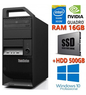 PC WORKSTATION GRAFICA LENOVO E30 XEON QUAD CORE SSD 500GB + HDD RAM 16GB NVIDIA QUADRO 2000 2GB WINDOWS 10 PROFESSIONAL